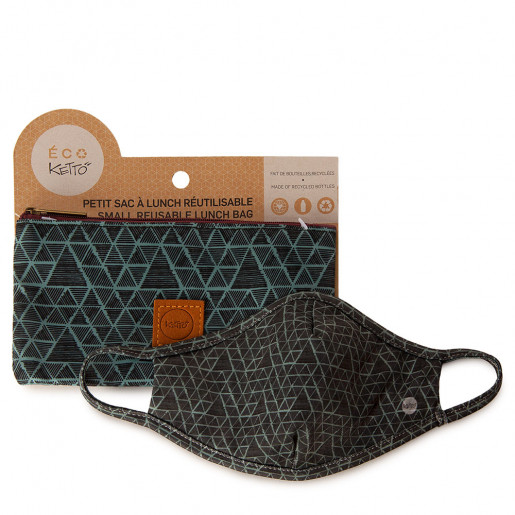 Duo Face mask and pouch | Blue tribal